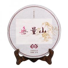 2018年古德凤凰(南涧茶厂) 无量山 生茶 357克/饼