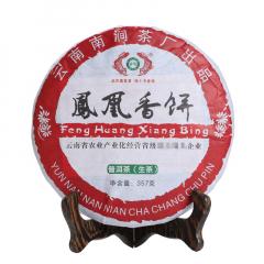 2019年古德凤凰(南涧茶厂) 凤凰香饼 生茶 357克/饼 单片