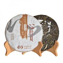 2016年古德凤凰(南涧茶厂) 心肝贝 生茶 200克/饼 单片
