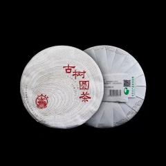 2019年八角亭 古树圆茶 生茶 357克/饼