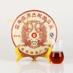 2014年古德凤凰(南涧茶厂) 高原古树 熟茶 357克/饼