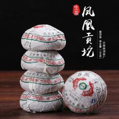2015年古德凤凰(南涧茶厂) 贡沱 生茶 100克/沱