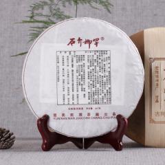 2017年古德凤凰(南涧茶厂) 石介娜罕  熟茶 357克/饼