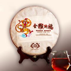 2016年古德凤凰(南涧茶厂) 金猴纳福 古树纯料 熟茶 357克/饼