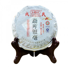 2009年勐库戎氏 勐库银毫 生茶 150克/饼
