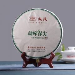 2019年勐库戎氏 勐库春尖 生茶 400克/饼