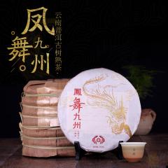 2017年古德凤凰(南涧茶厂) 凤舞九州 鸡年生肖饼 熟茶 357克/饼