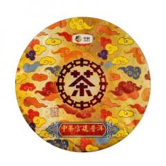 2019年中茶 宫廷普洱茶 礼盒装 熟茶 357克/饼