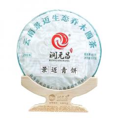 2018年润元昌 801景迈青饼 生茶 357克/饼