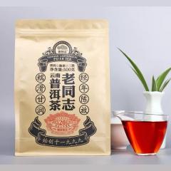 2019年老同志 普洱散茶(三级) 熟茶 500克/袋