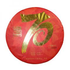 2019年云茶国际 不忘初心 70周年纪念饼 生茶 357克/饼 单片