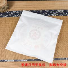 茶具 茶道配件 白棉纸存茶袋 自封袋密封袋