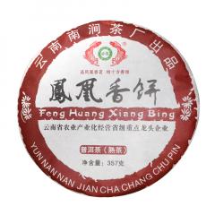 2019年古德凤凰 凤凰香饼 熟茶 357克/饼