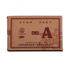 2016年八角亭 经典A砖 熟茶 250克/砖