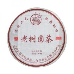 2017年八角亭 老树圆茶 熟茶 357克/饼