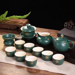 茶具礼盒套装 唐月窑 孔雀绿马蹄 家用茶壶盖碗茶海茶杯茶漏