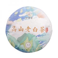 2019年妙贡堂 高山老白茶 白茶(寿眉) 300克/饼