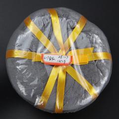 2008年蒙顿茶膏 金瓜茶膏28-17号 熟茶 1350克/沱