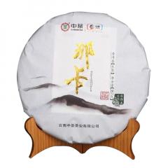 2019年中茶 那卡 大树茶 生茶 357克/饼
