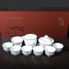 茶具礼盒套装 荷韵 家用盖碗茶海茶杯茶漏