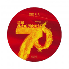 2019年勐库戎氏 70周年纪念饼 生茶 500克/饼
