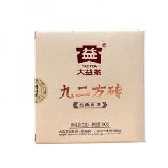 2011年大益 九二方砖101批 生茶 方格茶 100克/砖
