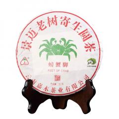 2019年八角亭 嘉木 景迈老树寄生圆茶 螃蟹脚 生茶 357克/饼