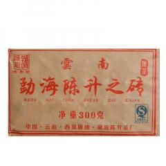 2007年陈升号 勐海陈升之砖 熟茶 300克/砖