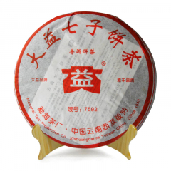 2006年大益 7592 601批 熟茶 357克/饼