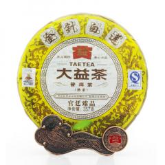 2010年大益 金针白莲 熟茶 357克/饼
