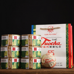 2019年下关 中法建交55周年 纪念销法沱 熟茶 100克/盒 3盒