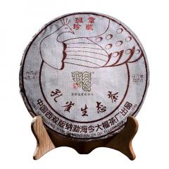 2017年今大福 孔雀生态茶(班章珍藏) 生茶 357克/饼