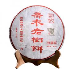 2016年今大福 易武乔木老树饼典藏版 生茶 357克/饼