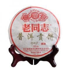 2007年老同志 普洱贡饼 熟茶 200克/饼