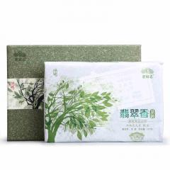 2019年老同志 翡翠香砖 礼盒装 生茶 250克/砖