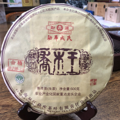 2012年勐库戎氏 乔木王 生茶 500克/饼