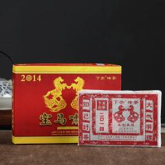 2014年下关 宝马啸天砖 马年生肖纪念茶 生茶 400克/砖