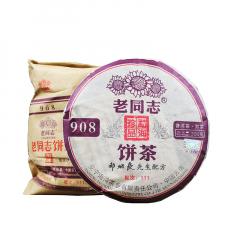 2011年老同志 908 熟茶 200克/饼