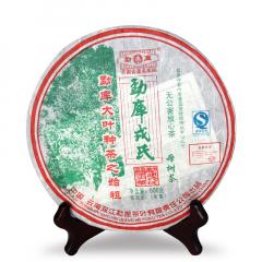 2007年勐库戎氏 母树茶 生茶 500克/饼