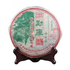 2006年勐库戎氏 母树茶 生茶 500克/饼