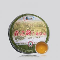 2011年中茶 春之韵之景迈山 生茶 200克/饼