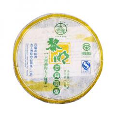 2007年八角亭 岁月留香 生茶 357克/饼 单片