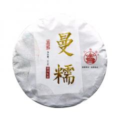 2019年八角亭 曼糯 生茶 357克/饼