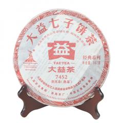 2010年大益 7452 熟茶 357克/饼 单片