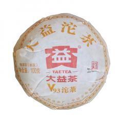 2018年大益 普洱沱茶V93(1801批) 熟茶 100克/沱 1沱