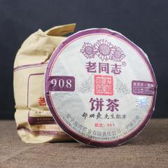 2009年老同志 908 熟茶 200克/饼 单片