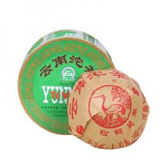 2013年下关  意大利沱(7653A) 生茶 100克/盒 1盒