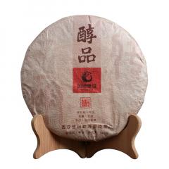 2019年国艳 醇品 熟茶 357克/饼