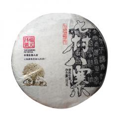 2019年福元昌 书法系列 七村八寨 生茶 357克/饼