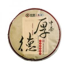 2019年中茶 厚德熟饼 熟茶 357克/饼 单片